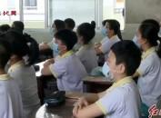 做好校园防疫工作 确保学生复课安全