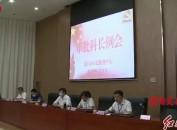 2020年5月24日闽西党旗红