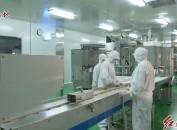 龙岩经开区(高新区)食品企业:加大研发力度增强企业的核心竞争实力
