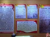 永定:牛牯扑乡村旅游公路正式动工建设 助推打造红色文化旅游产业