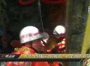 大货车侧翻司机被困 永定消防紧急救援