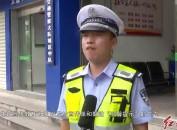 上杭:开展车辆违停专项整治行动 助推文明城市创建