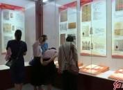 古田会议纪念馆入选全国首批中华民族文化红色基因库试点