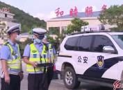 高速交警使用无人机展开巡查 助力辖区高速公路安全畅通