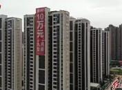 """7月楼市月报:环龙津湖楼盘""""霸屏""""热盘持续火热状态"""