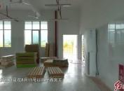 武平十方:高梧中心幼儿园即将完工 今年9月投入使用