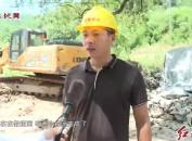 新罗白沙:全力推进民生项目建设 不断提升群众幸福感获得感