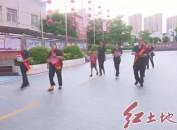 """""""民法典进社区""""主题党日活动走进新罗区西安社区"""