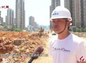 龙岩中心城区:华莲西路一期项目进展顺利 力争国庆节前通车