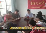 """东肖法庭:开展""""模拟法庭""""暨民法典知识宣讲活动"""