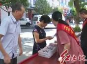 连城:开展宣传进社区活动 让《民法典》走进群众生活