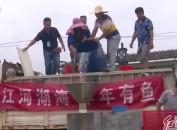 武平:增殖放流护生态 水美鱼丰泽万家