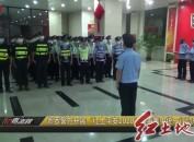 """新罗警方开展""""红土平安2020""""禁毒集中统一行动成效明显"""