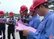 上杭县工信科技局:开展《民法典》宣讲活动