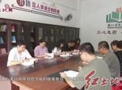 连城朋口:党员干部掀起学习领会《习近平谈治国理政》第三卷热潮