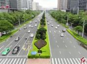 """龙岩入围2020年中国""""百强城市"""""""