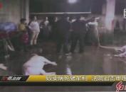 贩卖病死猪牟利 法院追责审理
