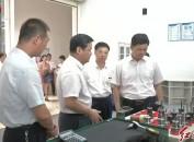 全省首个工业园区标准化职业技能提升中心揭牌
