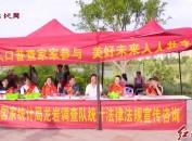 """第十一届""""中国统计开放日""""宣传活动举行"""