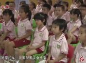 """打好""""预防针""""共建""""零酒驾""""社区"""