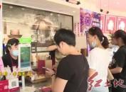 """我市""""全闽乐购·幸福龙岩""""促消费活动持续火热"""