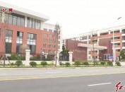 龙腾南板块再迎两大崭新校园