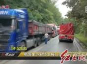 槽罐车急避货车撞山壁 漳平消防迅速救援