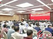 龙岩市企业与企业家联合会第六次会员代表大会召开