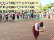 连城:新生入学礼彰显中华优秀传统文化内涵开启正能量小学生活