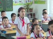 新罗:开学第一课爱国主义教育进校园