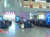 """龙岩火车站:擦亮城市""""窗口"""" 为城市文明加分"""