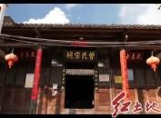 长汀大同镇东街村:挖掘乡村文化特色 助力乡村文化振兴