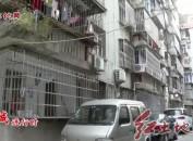 新罗中城:着力推进老旧小区改造 提升居民满意度幸福感