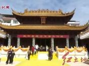 武平:兴贤坊传统文化街区人气爆棚