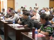 龙岩市举办离退休干部专题读书班