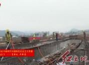 省重点项目——龙岩东环高速公路项目国庆施工忙