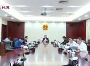 市人大常委会党组召开《党章》《习近平谈治国理政》(第三卷)专题学习研讨会