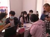闽西职业技术学院4000多名新生报到