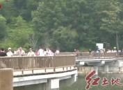 武平:梁野山景区生态游火爆