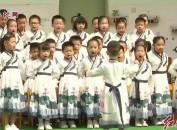 龙岩市第一幼儿园教育集团:喜迎国庆 歌唱祖国
