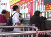 上杭:汽车站多措并举积极应对返程高峰