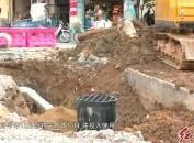 武平:实施城区污水管网改扩建工程 有效改善城区环境