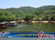 中秋国庆小长假 旅游市场加速回暖