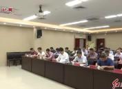 全市落实《森林质量精准提升工程(2020-2022)实施方案》专题动员部署电视电话会议召开