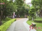 国庆长假 龙岩中心城区各大公园游人如织