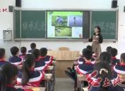 连城:世界粮食日 宣传进校园