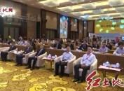 2020中国数字文旅产业创新发展论坛举办