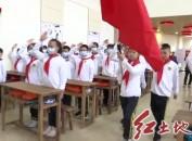 2020 年闽藏少年儿童手拉手交流活动在龙岩开营