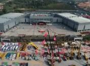 第十一届海峡两岸机械产业博览会暨第十三届中国龙岩投资项目洽谈会筹备工作紧张有序进行 达成意向参展商450家采购商约300家