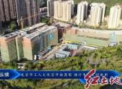 龙岩市工人文化宫开始落架 预计年底交付使用